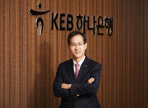 취임 100일 지성규 KEB하나은행장, 디지털·글로벌 날개 펼쳤다