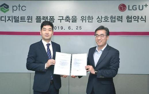 LG유플러스, PTC코리아와 트랙터 원격진단 기술 개발