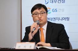 [2019 부동산정책포럼]권치흥 토지주택연구원 센터장