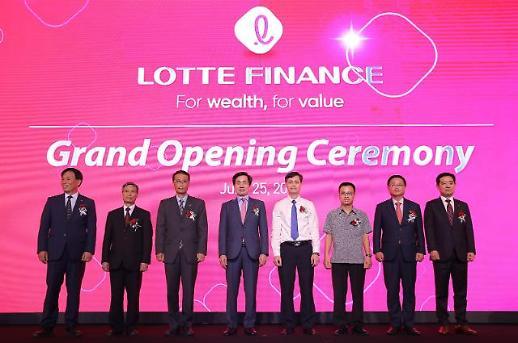 롯데카드, 베트남 법인 그랜드 오프닝…소비자 금융시장 공략