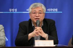 [2019 부동산정책포럼] 심교언 교수