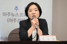 [2019 부동산정책포럼] 김규정 연구위원