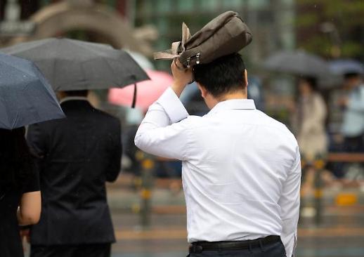[내일 날씨] 우산 챙기세요…올해 첫 장맛비