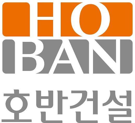 호반건설, 서울신문 지분 매입으로 3대 주주 등극