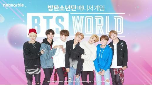 'BTS 월드' 방탄소년단 인기타고 글로벌 게임 입성할까