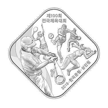 제100회 전국체전 D-100…독도·판문점·마라도 전국 성화봉송