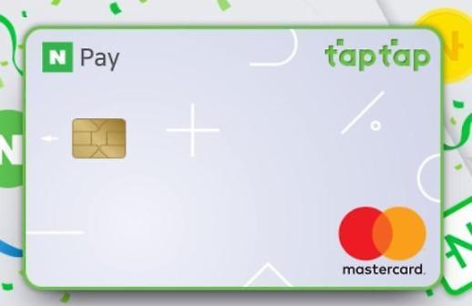 간편결제도 하고 혜택도 받는 신용카드는?