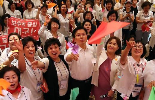 자유한국당 여성당원 행사서 엉덩이춤 논란