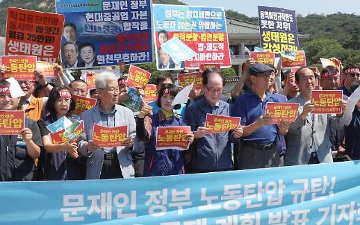 김명환 민주노총 위원장 검찰 송치…오늘 석방여부 결정