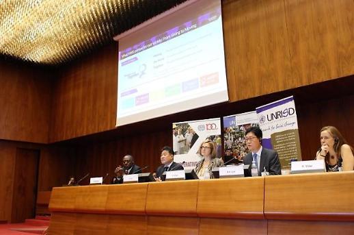 유엔 무대 오른 현대차그룹, 사회적기업 육성 성과 알렸다