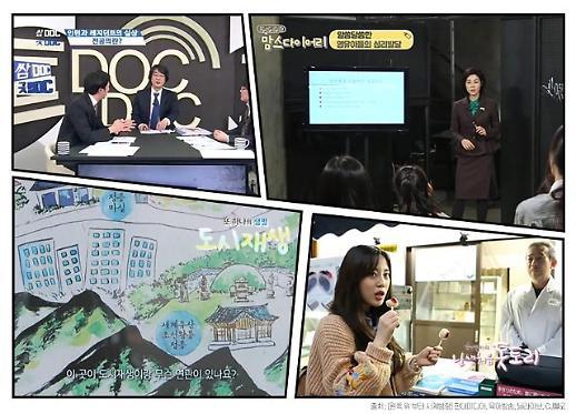 케이블TV협회, 방송사업자-제작사 간 콘텐츠 교류 사업 실시