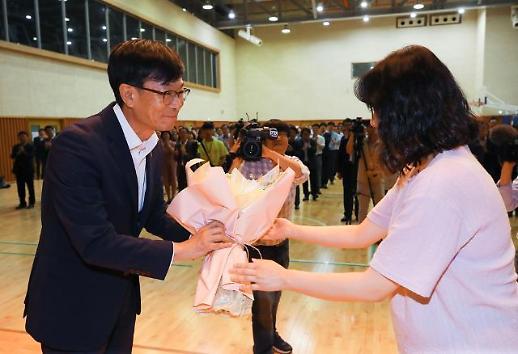 [2019 한국경제 상반기 점검] 반쪽 승리에 그친 경제민주화