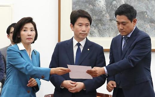 국회 사실상 정상화…정개·사개특위 연장