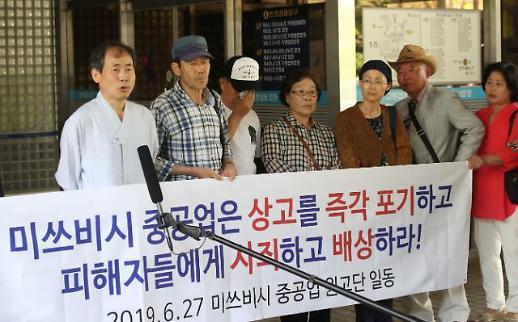 """日, 내달부터 한국 수출 규제…""""강제징용 갈등 보복조치"""""""