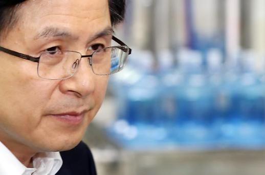검찰, '황교안 아들 KT 특혜채용' 고발건 수사 착수