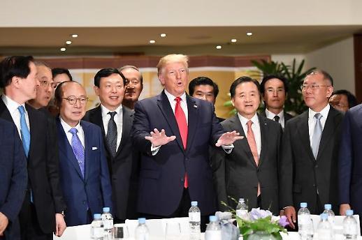 [포토] 트럼프가 초대한 그룹 총수는