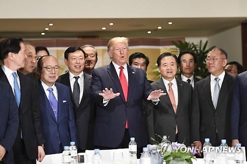 """트럼프 한국 기업, 미국 투자에 감사…더 적극적으로 확대해야"""""""