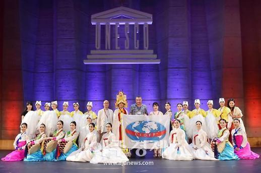 [포토] CIOFF 한국본부, 유네스코에서 한국전통문화 알려
