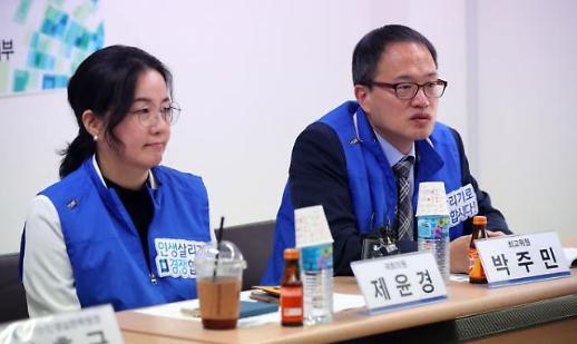 박주민 강효상, 정보 줄 고등학교 후배 없다는 사실만 입증