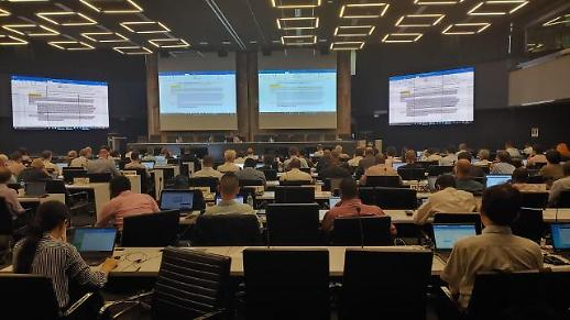 韓, 양자암호통신 국제표준 선도한다