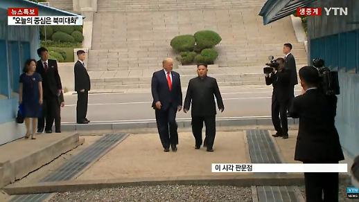 [다시 도는 비핵화시계] 실무회담에 합의한 북미..향후 비핵화 해법은?