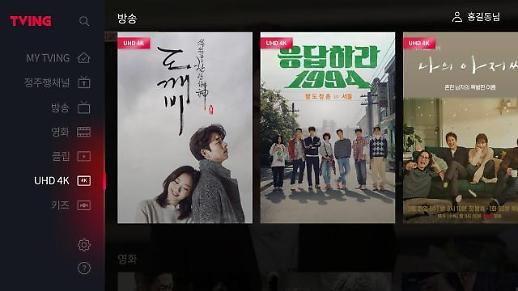 CJ ENM 티빙, 스마트TV 내 'UHD 4K' VOD 서비스…국내 OTT 최초