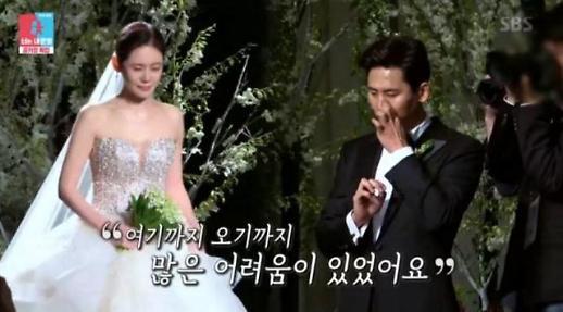 '동상이몽2' 추자현 아들 '바다' 공개 순간, 시청률 11.9%