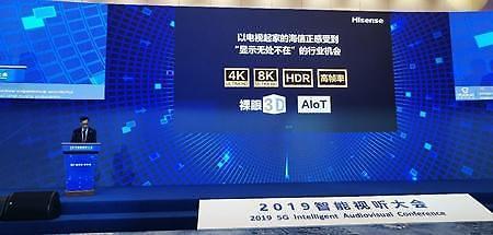 中 하이센스, 세계 최초 폴더블 TV 출시하나