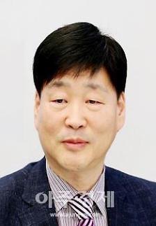 군산시, 윤동욱부시장,  취임