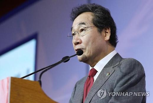 이낙연 총리, 차기 대선주자 선호도 1위