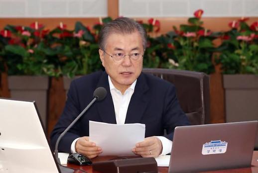文대통령 北·美 판문점 회동, 사실상 적대관계 종식…남북경협 추동