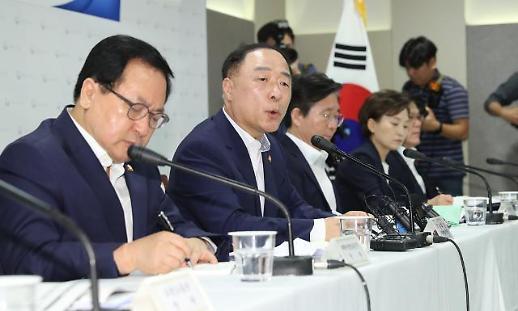 [하반기 경제정책방향] 식어가는 한국경제 성장엔진...올해 성장률 2.4~2.5% 하향조정
