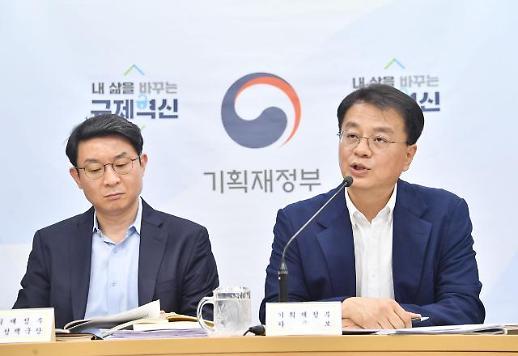 한국경제 부진 이유...미국·중국 탓(?)