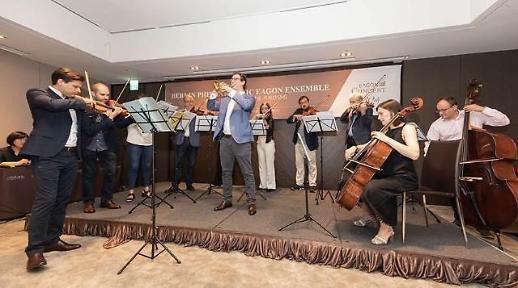'베를린 필하모닉 이건 앙상블'이 전하는 사계…제30회 이건음악회 개막