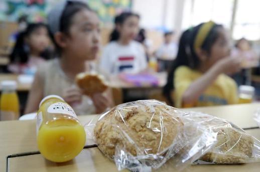 학교 비정규직 파업 탓 3547개교 '급식공백'