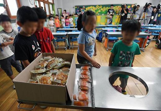 학교 비정규직 파업 이틀째…급식중단 학교는 줄어