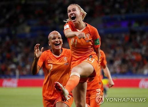[여자월드컵] 네덜란드, 연장 끝에 스웨덴 꺾고 사상 첫 결승행…미국과 격돌