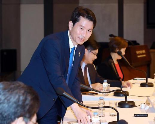 이인영 日 수출 규제, 일본과 기술 격차 줄이는 계기로 활용