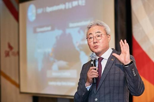 SK이노베이션, '사회적경제 활성화'로 전라북도 도지사 표창