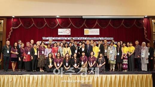 고양컨벤션뷰로, 2020 아시아테플 국제 컨퍼런스 유치