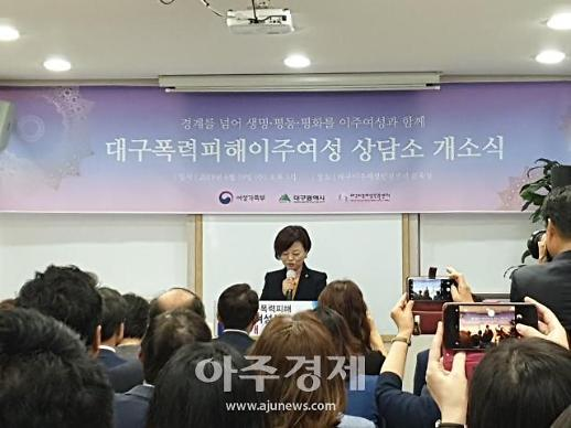 폭력피해 이주여성, 대구·인천·충북 이어 전남서도 상담 가능해진다