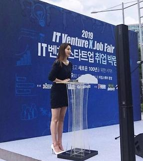 [#SNS★] 안혜경, 끝판왕 각선미 과시 사진 고마워요