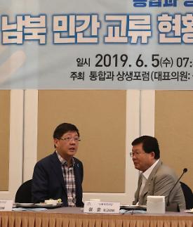 설훈 北 박금희 만나 금강산 관광·개성공단 재개 등 제안