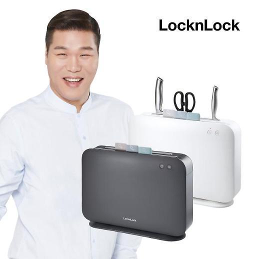 락앤락, 여름맞이 '칼도마살균블럭' 홈쇼핑 특별 방송…안심 살균