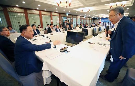 홍남기, 5대그룹 총수와 못만날 이유 없어...김상조 실장과 회동 예고