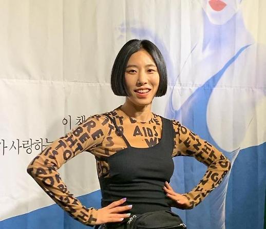 [김호이의 사람들] 원밀리언댄스 스튜디오 안무가 리아킴, 출판기념회 진행