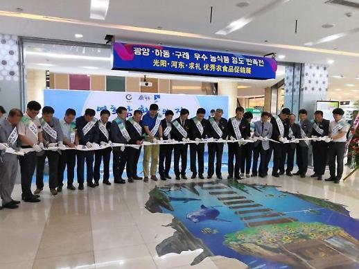 중국 칭다오서 광양시, 구례군, 하동군 우수식품 수출상담회 및 판촉전 개최