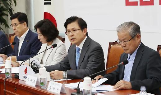 한국당, 文정부 일본 경제보복에 무책임·늑장대응 비판