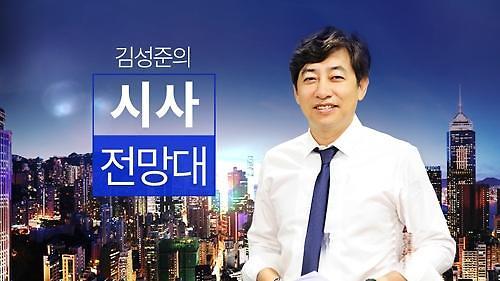 [포토] 지하철 몰카 혐의 김성준 SBS 전 앵커 사직