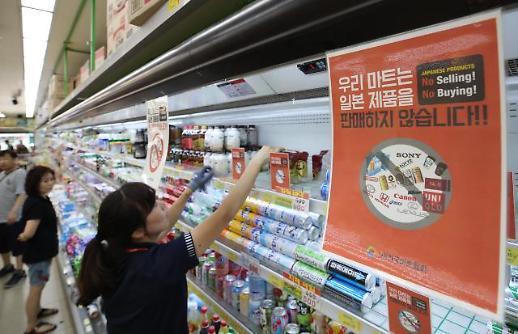 [日불매운동 파장] 일본맥주 판매 급감…유통업계, 주말새 직격탄